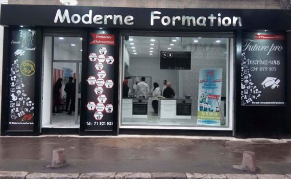 moderne-formation-façade-2
