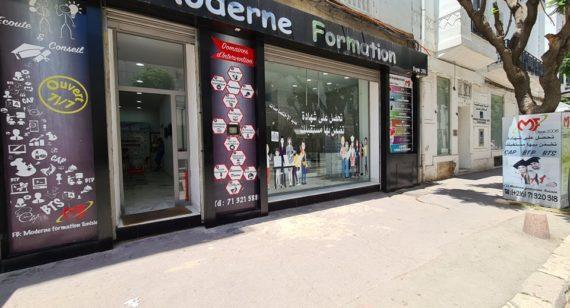 moderne-formation-façade